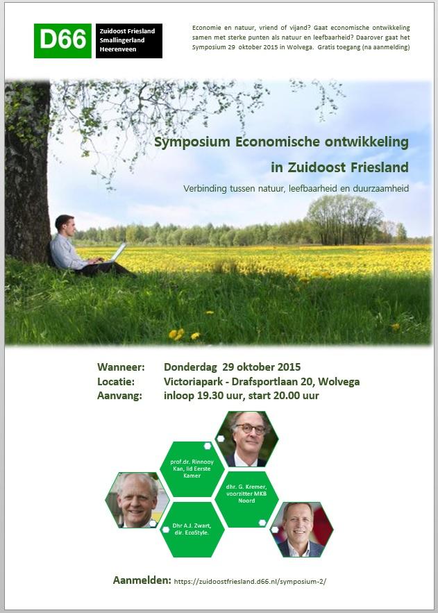 Poster_symposium_20151029_URL
